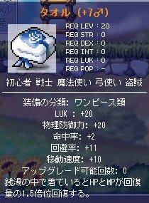 c0030580_1543522.jpg