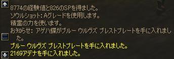e0066610_3493425.jpg
