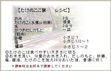 e0012343_1061455.jpg