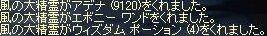 e0064647_2135750.jpg