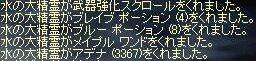 e0064647_2141380.jpg