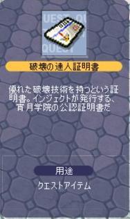 e0085288_4232218.jpg