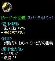 a0061353_17154937.jpg