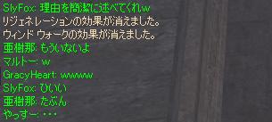 e0069782_357959.jpg