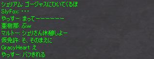 e0069782_4123785.jpg