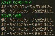 c0056384_1753301.jpg