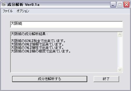c0041027_22425471.jpg