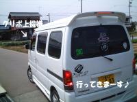 e0027529_15415863.jpg