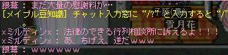 e0091363_13204353.jpg