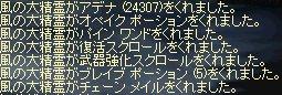 e0064647_2161348.jpg