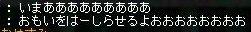 e0009928_18143464.jpg