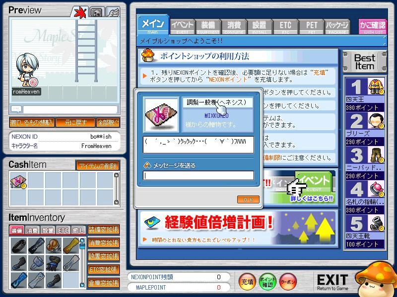 e0025321_21381561.jpg