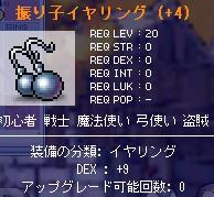 a0068030_2011058.jpg