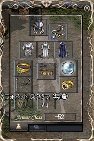 c0032359_23185748.jpg