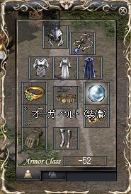 c0032359_23201576.jpg