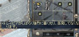 c0032359_23325210.jpg