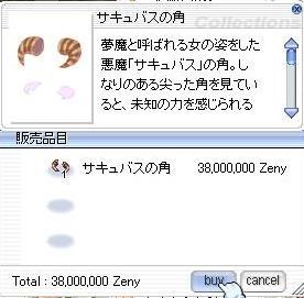 e0031532_895356.jpg