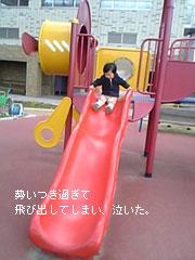 c0029744_8554433.jpg