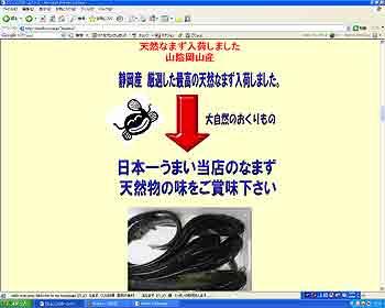 e0073268_19135557.jpg