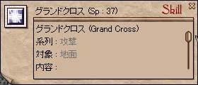 c0012810_17541445.jpg