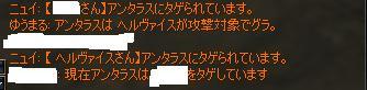 e0061415_1471838.jpg