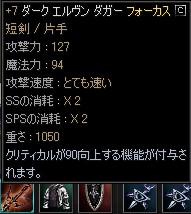 a0030061_17425869.jpg