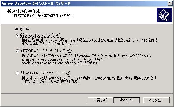 a0013482_9181975.jpg