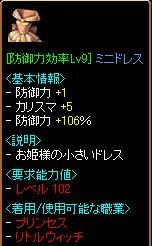 a0061353_3102833.jpg