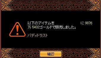 a0061353_3134822.jpg