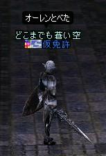 a0030061_2115941.jpg