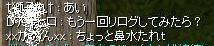 e0067521_92818100.jpg