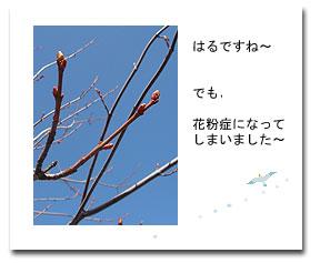 e0011833_23481912.jpg