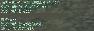 e0069782_23214518.jpg