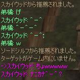 c0017886_1114029.jpg