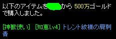 e0026344_4265667.jpg