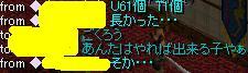 e0026344_443242.jpg
