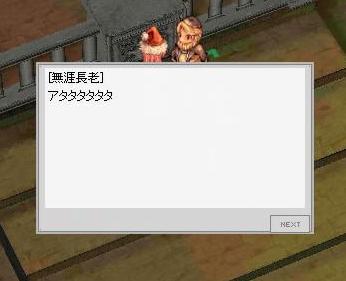 e0078158_9372358.jpg