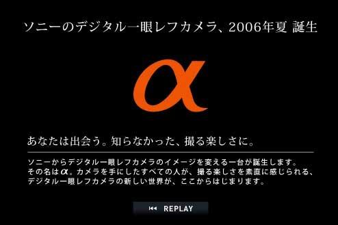 a0032361_13225410.jpg
