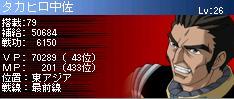 a0066674_2244439.jpg