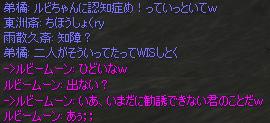 c0017886_12142784.jpg
