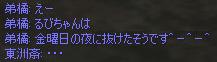 c0017886_12175344.jpg