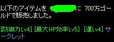 e0026344_4571976.jpg