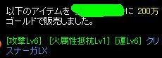 e0026344_502257.jpg