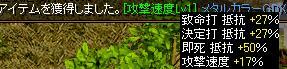 e0026344_5123182.jpg
