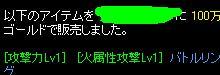 e0026344_532844.jpg