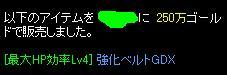 e0026344_6183862.jpg
