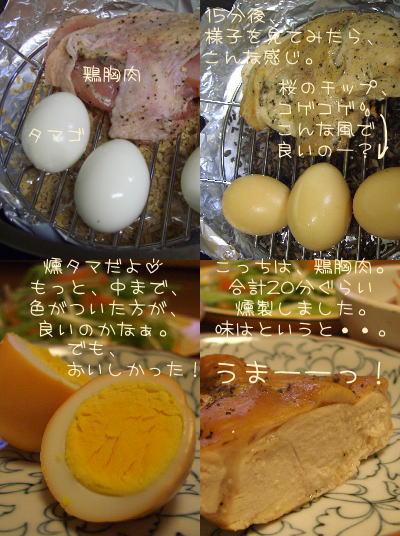 c0011766_18485127.jpg