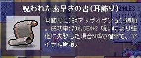 c0030580_13393959.jpg