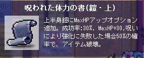 c0030580_13395516.jpg
