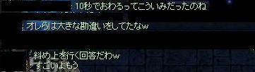 e0065378_1663414.jpg